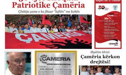 Gazeta Çamëria – Janar 2021