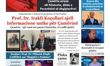 Gazeta Çamëria – Nëntor 2020