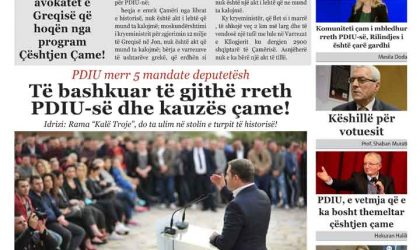 Gazeta Çamëria – Mars 2021